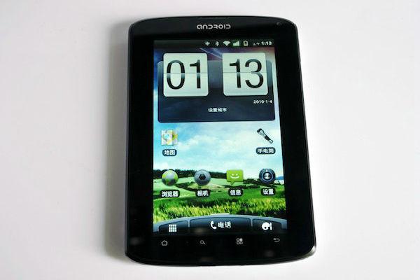 RunTong A70 Tablet is Also an E-Reader and TV