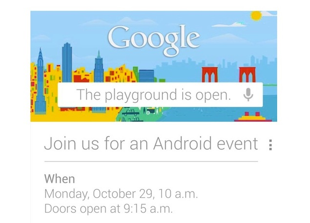 google_event_invitation