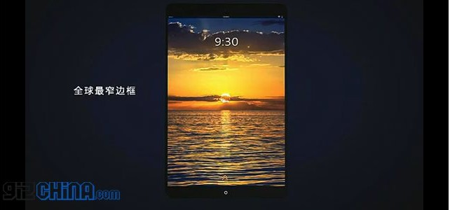 meizu-max-tablet-concept-video-642x300