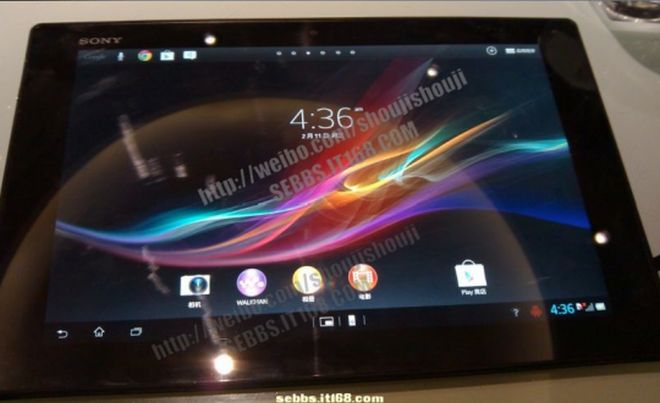 Xperia_tablet
