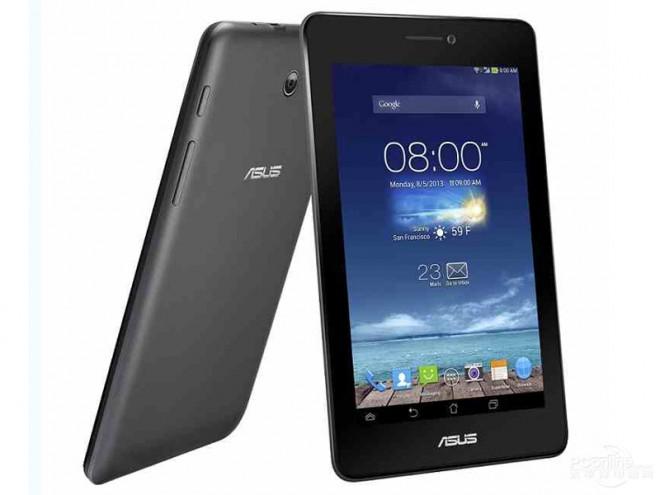 ASUS MeMo Pad HD 7 Dual SIM Tablet Becomes Official in ...