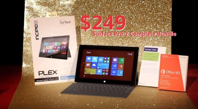 Surface_bundle