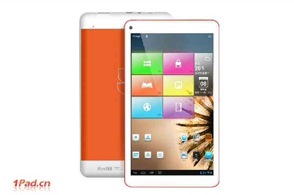 Ifive 100 tablet has been launched costs only 50 for O tablet price list 2014