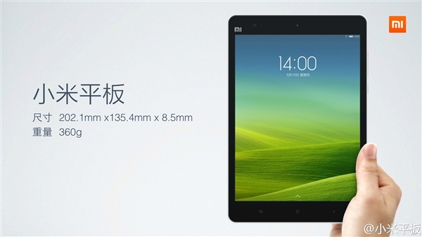 600x337xxiaomi-tablet-launch-weight.jpg.pagespeed.ic.7hM6qCmDDX
