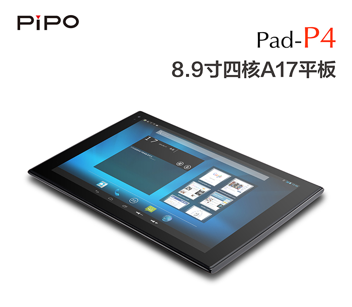 PiPo P4 Tablet is an 8 9 Inch Model With Rockchip RK3288 CPU, $160