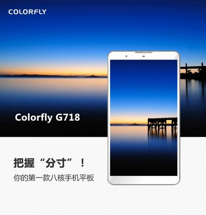 Colorfly G718   недорогой фаблет на восьмиядерном процессоре