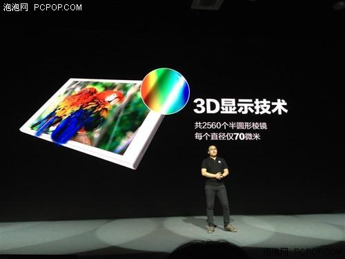 Galaz Noah 3D   первый китайский 3D планшет