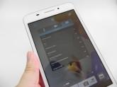 ASUS-FonePad-7-FE375CG-review_35