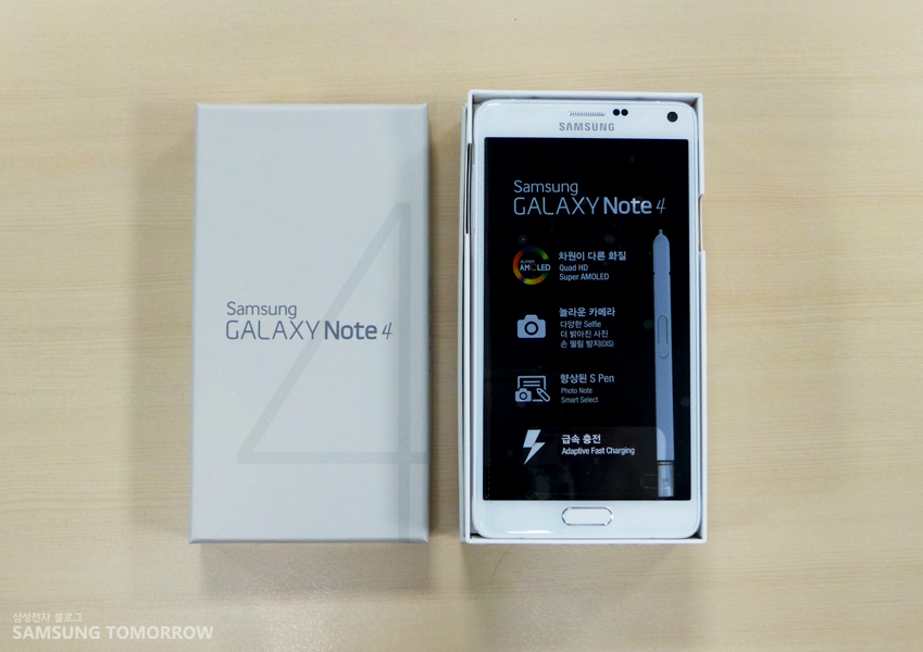 Samsung Galaxy Note 4 Gets First Unboxing Clip Posted