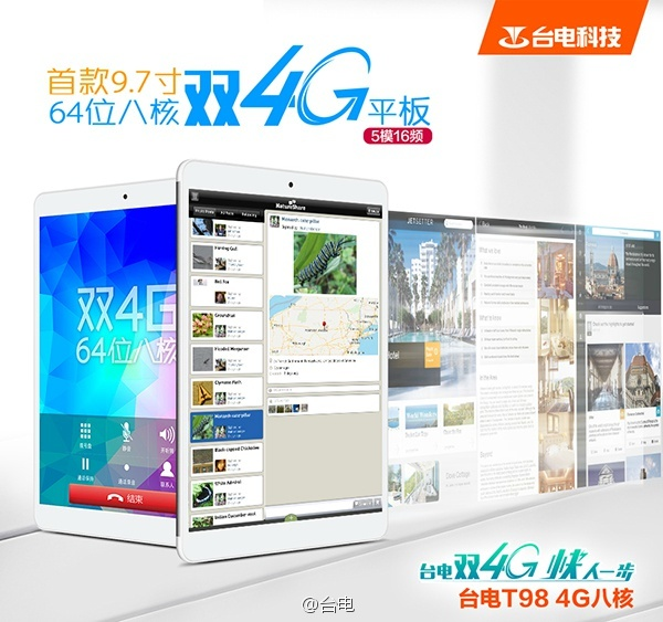 Teclast T98 4G and X98 Air 3G are Two 9 7 Inch iPad Air Rivals From