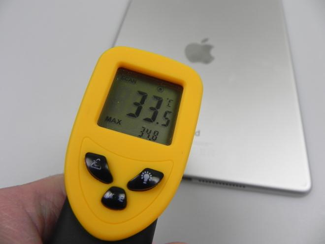 Apple-iPad-Air-2_049