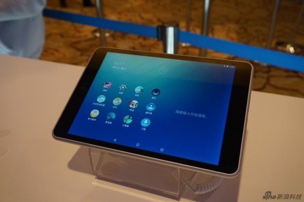 Nokia N1 Android Tablet Officially Launched in China for a ...