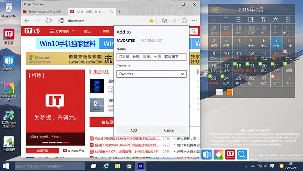 Windows 10 Build 10009 Includes Spartan Browser, Screenshots Appear Online