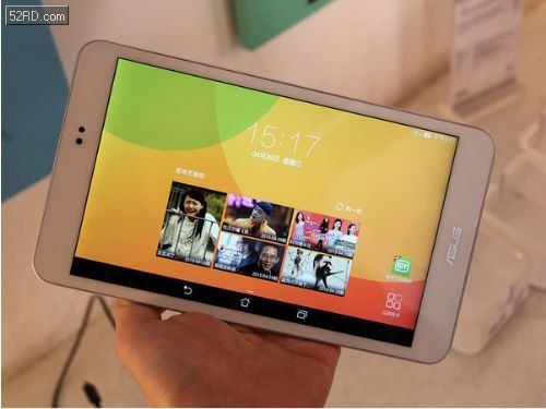 iQIYI Video Platform Launches a Special Asus MeMo Pad 8