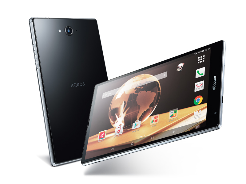 Sharp Aquos Pad SH-05G Tablet Debuts, With 7 inch IGZO LCD Display