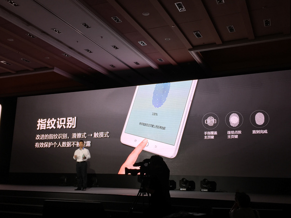Samsung Galaxy Tab S2 Officially Launched in China; Full ...