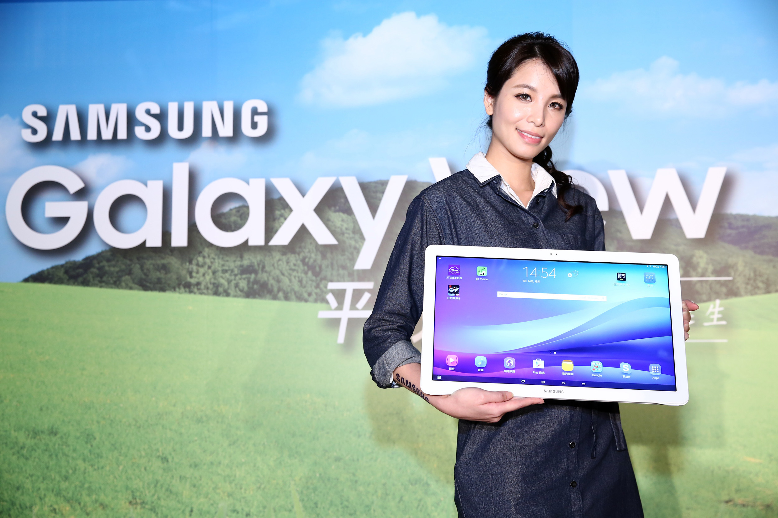 Samsung Galaxy View Tablet Debuts in Taiwan, Priced at ...