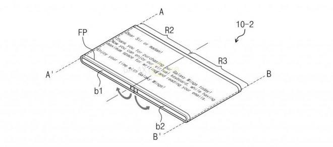 galaxy-wings-patent-1-1024x453