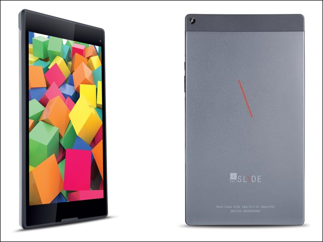 iball-slide-cuboid-tablet-revealed-at-rs-10499-with-video-calling-feature