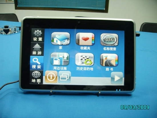 apple-netbook-02-600x450