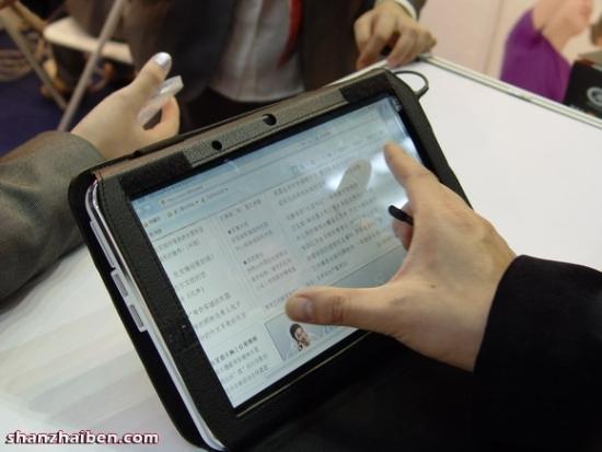 Rui_Special_X9_tablet_1