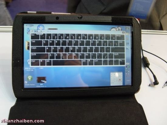 Rui_Special_X9_tablet_3