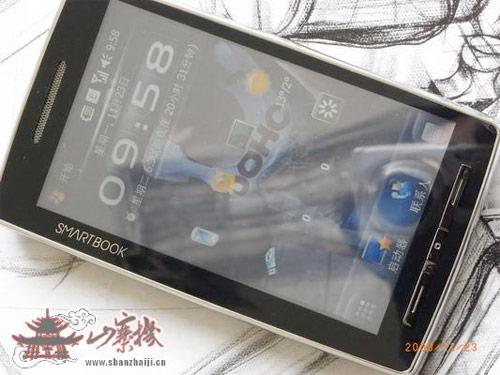 qigi-smartbook-mid