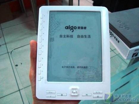 aigo-eb6301