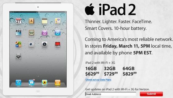 Best ipad 2 deals usa