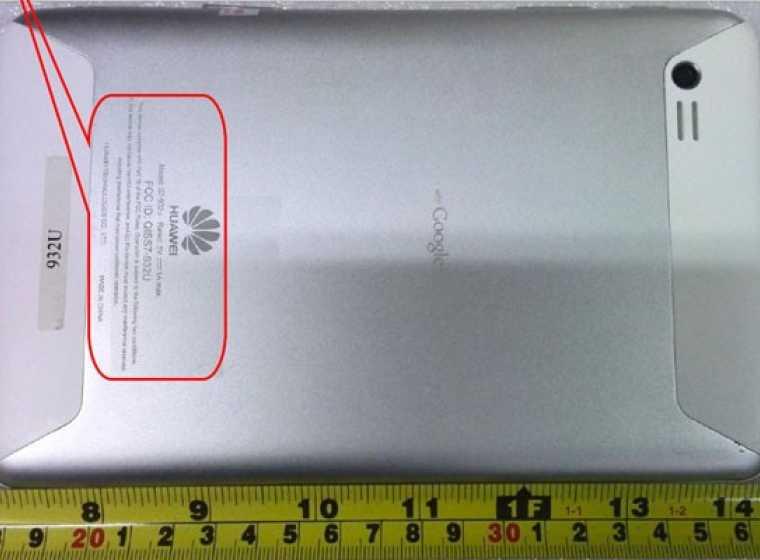 Huawei_MediaPad7_lite
