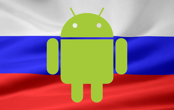 Russia is Working on Android Based Military Tablets for the Russian Ministry of Defense