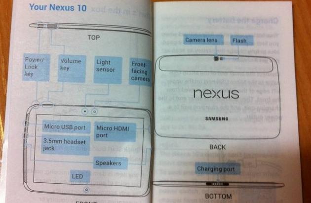 Nexus_10