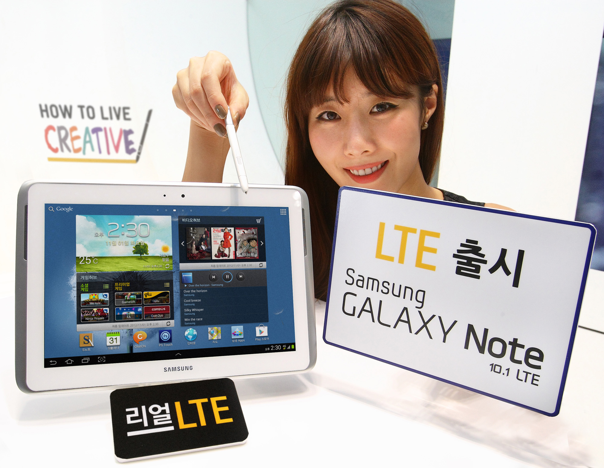 samsung_galaxy_note_10-1_lte_jelly_bean