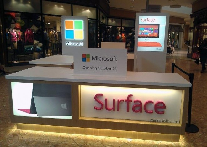 surface-kiosk2