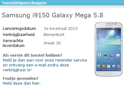 Samsung-Galaxy-Mega-58-launch