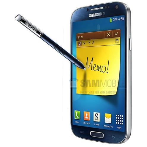 Samsung-Galaxy-Memo-rumor-2