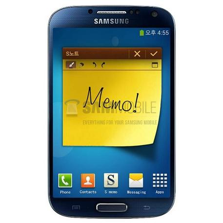 Samsung-Galaxy-Memo-rumor