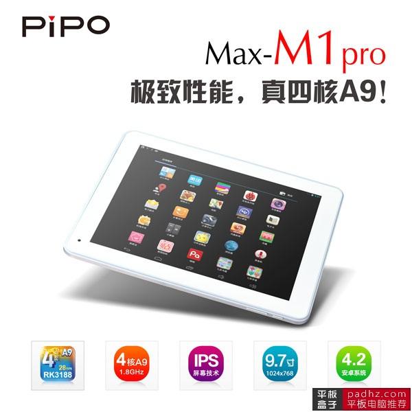 pipo-m1pro-4