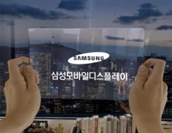 samsung omled flexible tablet1