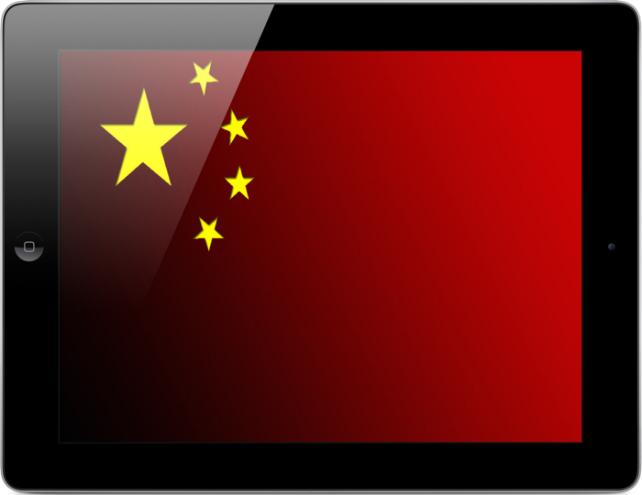 China-iPad