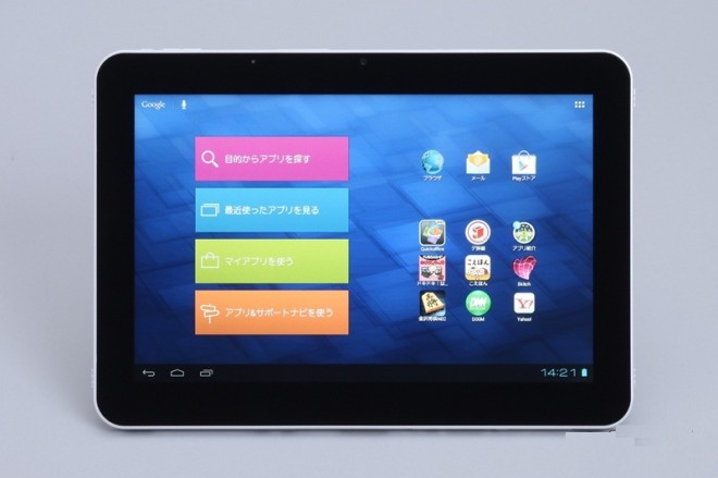 LifeTouch-L-tablet