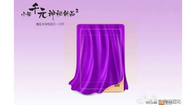 xiaomi-tablet-teaser
