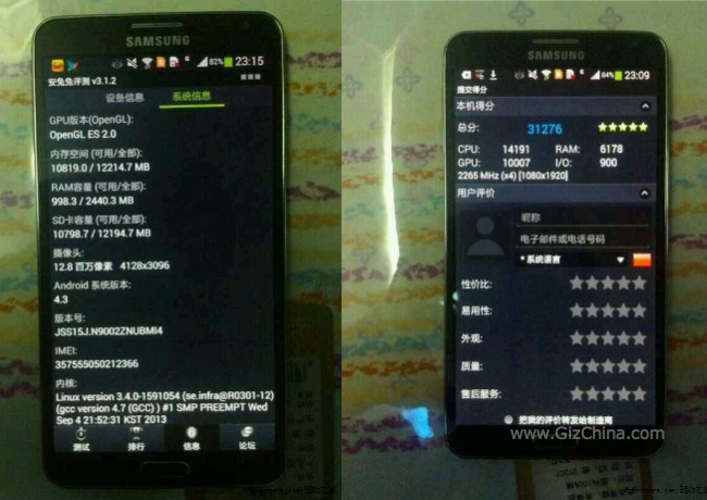 samsung-galaxy-note-3-antutu