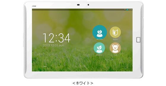 Fujitsu-Arrows-Tab-FJT21