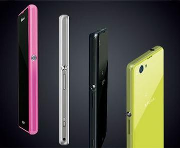 Sony-Xperia-Z1S