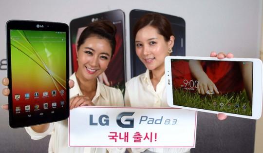 lg-g-pad-8.3-0-540x314