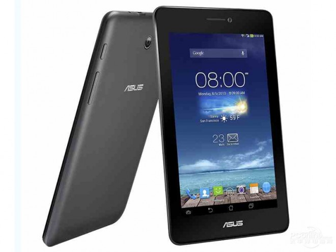 ASUS HD Official 7 MeMO Pad