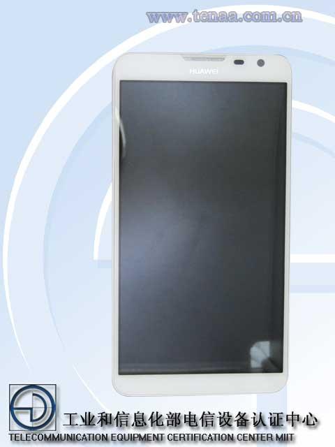 Huawei-Ascend-Mate-2-MT2-C00-image-1