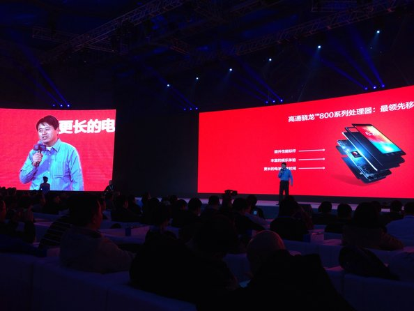Vivo Xplay 3s Announced With The Worlds First 2560x1440