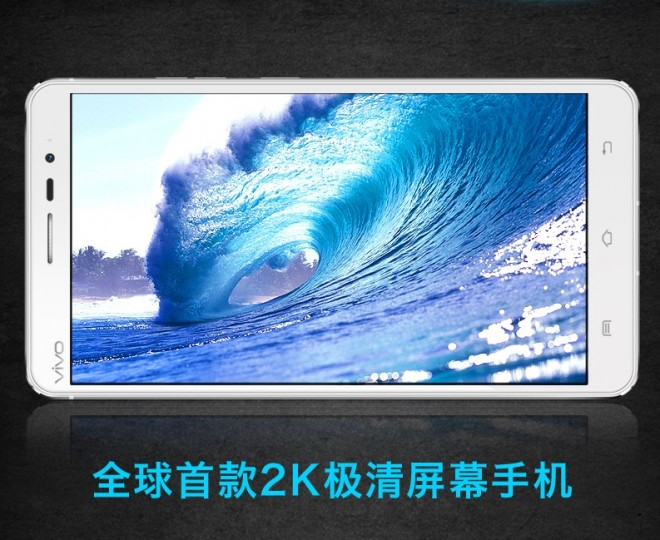 Vivo-Xplay-3S-announced-with-the-worlds-first-2560x1440-pixels-2K-HD-display (4)